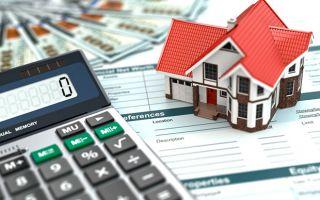 Налог на имущество физических лиц в 2019 году: ставки, льготы, сроки уплаты, примеры расчета.
